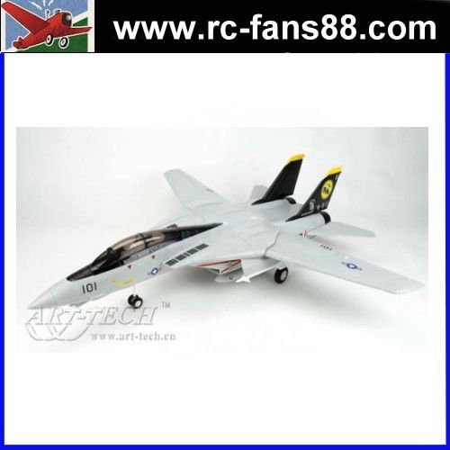 F-14 Jet ducted fan R/C airplane the BII 2.4G 6ch Radio RTF