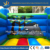 Inflatable forest animal bouncer, customized inflatable animal world bouncer