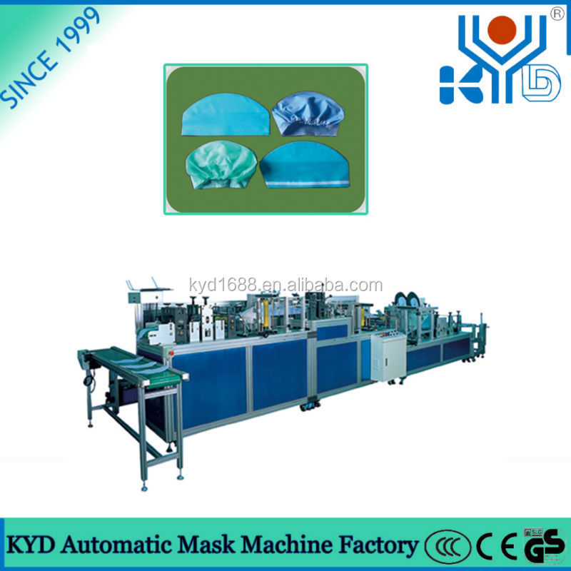 disposable medical surgical non woven cap making machine with ultrasonic