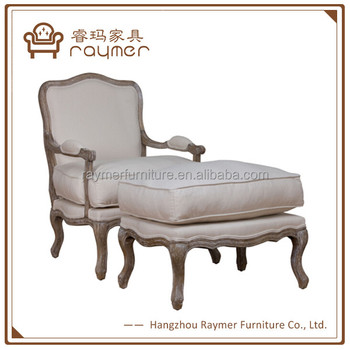 Antique French Style Upholstered Lounge Chair Armchair