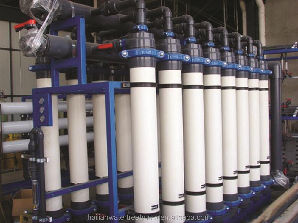 ultra syst me de filtration traitement de l 39 eau soulution. Black Bedroom Furniture Sets. Home Design Ideas