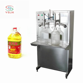 high quality double heads peanut oil and sunflower oil filling machine for 1-5L