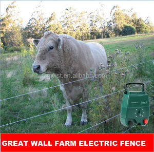 China factory direct sales Solar power electric fence energizer for cows/cattle