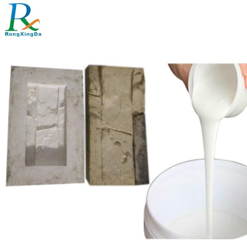 Price of rtv2 liquid silicone rubber to make mold