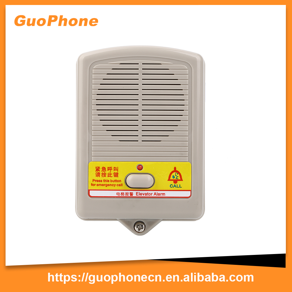 Elevator Phone In Pit Or Car Top Wireless Intercom System Elevator Alarm phone