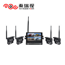 HOT sale new product wireless backup camera system with 4PC Camera
