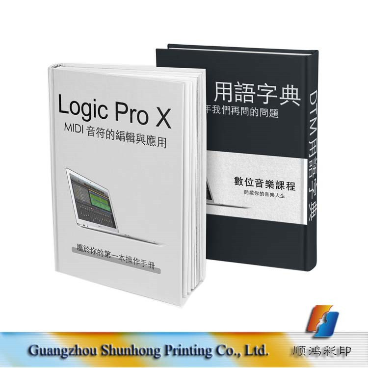 Made in China Custom Cheap Thick Hardcover Book, Magazine, Catalog, Instruction Manual , Dictionary Printing