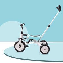 Детский трехколесный велосипед, складной детский велосипед, детский скутер(Китай)