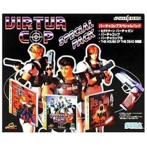 Virtua Cop Special Pack [Limited Edition Virtua Gun Set] [Japan Import]