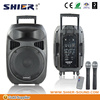 Modern portable stereo digital speaker volume control switch