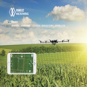 New type 15kg pesticide payload Agriculture spraying drone and uav  agriculture