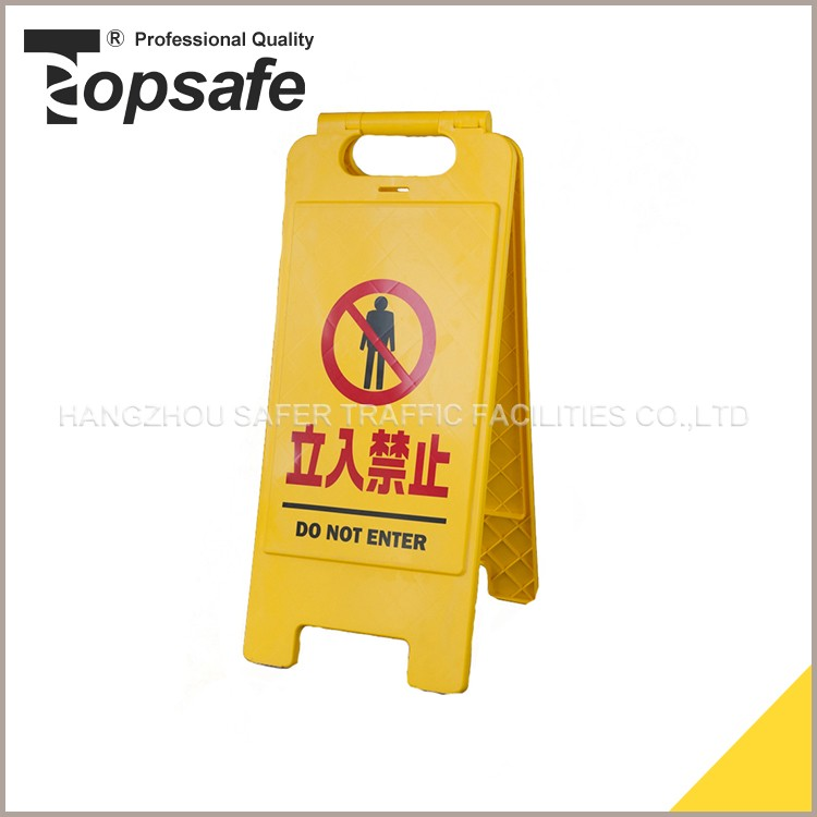 Full Color Custom Yellow Coroplast Wet Floor Caution Sign