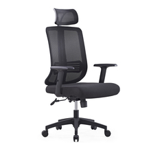JOHOOFURNITURE 2019 Zwart Ergonomische Mesh China Bureaustoel Executive Swivel Computer Stoel