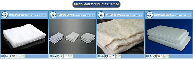 Brand Name Sustans Bro-Based Fiber Nature Silk Like White Color Imitation Down Batting