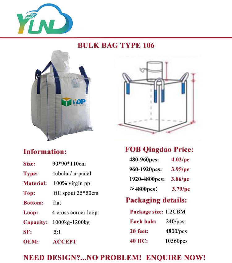 China Spout Jumbo Bag 44e8f58bc6325