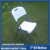 Outdoor leisure plastic chairs with qualirty assurance from China