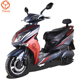 High-performance 2000W 2 wheel electrical scooter with LED light and MP3 speaker with removable lithium battery