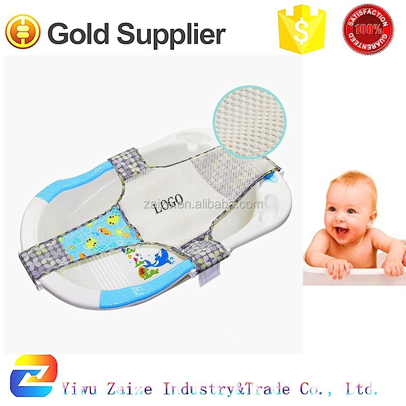 Newborn Baby Mesh Bath Bed Bath Seat Net Mesh Sling Safety Bathing ...