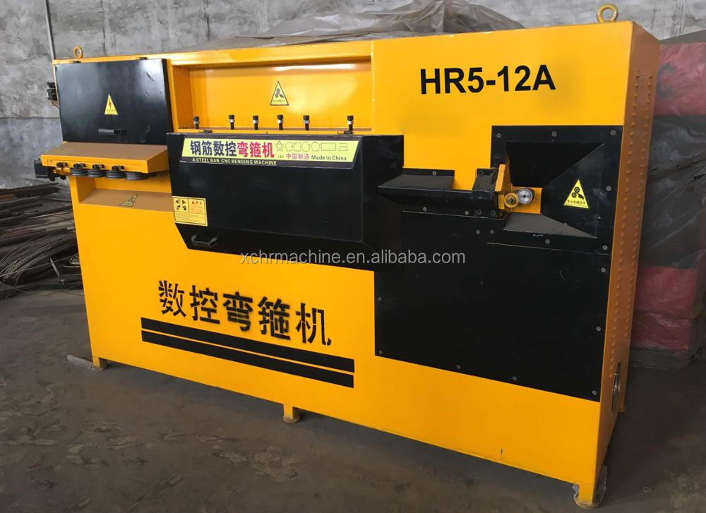 CNC wire bending machine/ automatic steel bar bender
