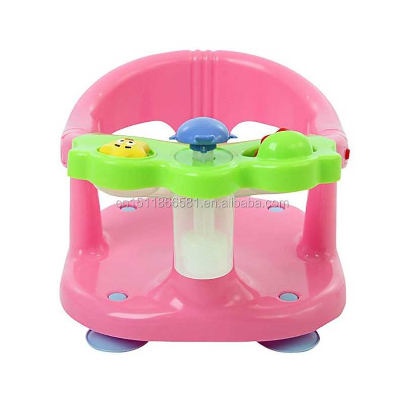 Baby Bath Tub Chair Baby Bath Holder - Buy Baby Bath Tub Chair Baby ...
