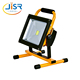 High quality emergency waterproof rechargeable portable led flood light 20W