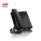 Cheap VoIP Phone LCD IP Phone with 2 SIP Lines