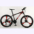 Sale Factory Direct/Best-selling Mountain Bikes  full suspens mountain bike chopper bicycles  high carbon steel frame tire