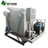 hydraulic tilting crucible melting furnace for aluminum