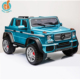Licensed Mercedes Benz Maybach G650 jeep baby car