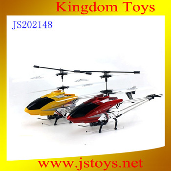adult helicopters