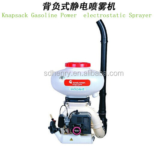 Knapsack Gasoline Power electrostatic Sprayer