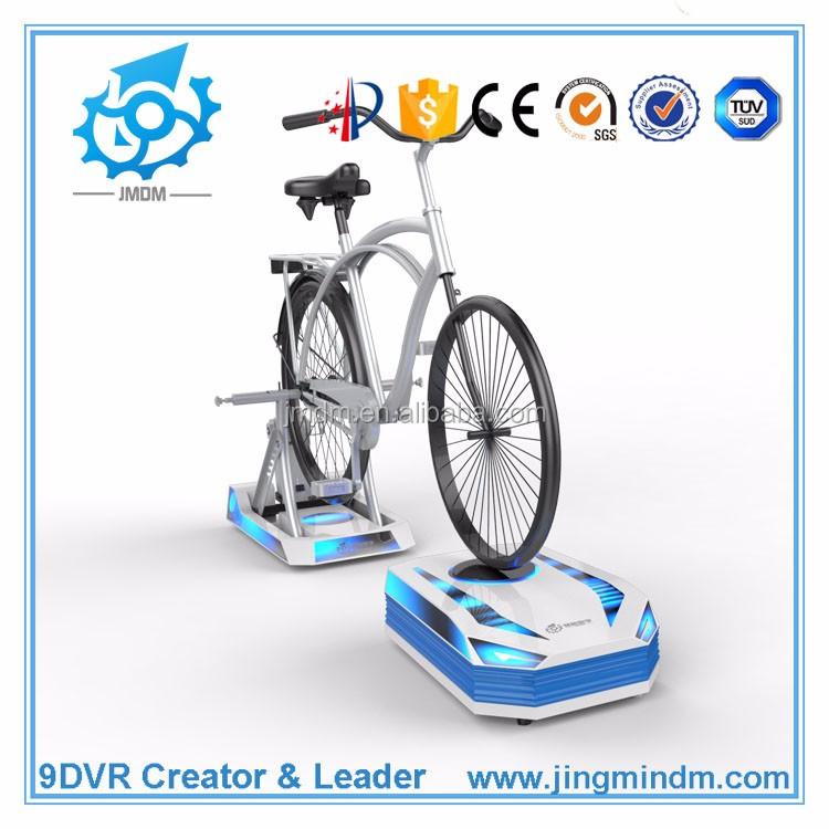 скачать симулятор езды на велосипеде - фото 11