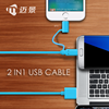Wholesale For 100% Original Quality Usb Cable For Apple Iphone 5s 6 Cable Usb Data Sync Charging For Iphone5 6s For Ipad