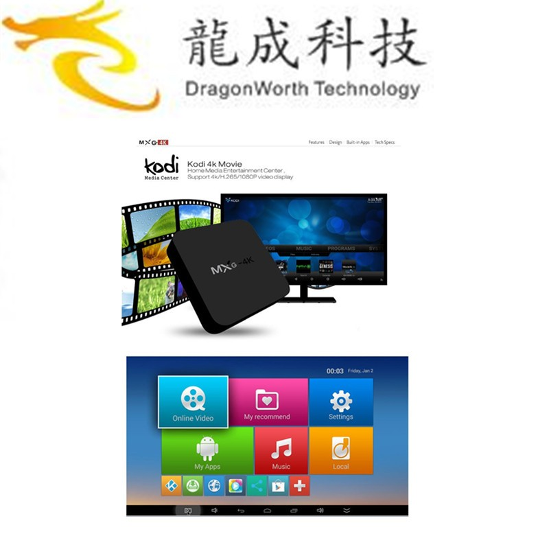 Dragonworth Wholesale MXG 4K Android 4.4 Smart TV Box Rockchip RK3229 Quad 1.2GHz 32bit MXG 4K with Remote Control