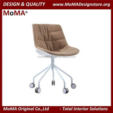 High Quality Modern Design PU Leather Office Furniture Leather Office Chair With Wheels