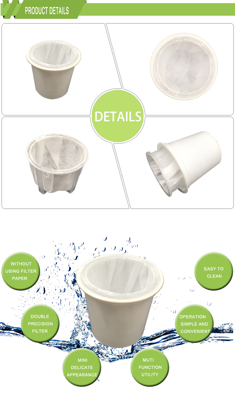 Hot sale white paper disposable keurig k cup filter