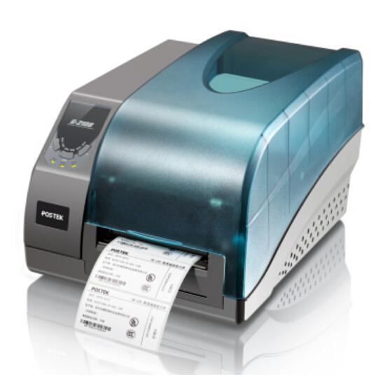 Compra Impresora De C 243 Digo De Barras Port 225 Til Online Al
