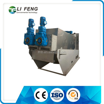 LIFENG MDS312 fully automatic control for leather making wastewater sludge drying machine