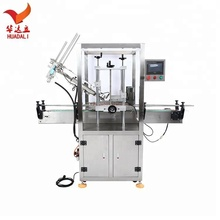 Stainless steel sealing speed 40-60cans/min mouth bottle automatic capping machine