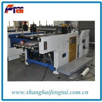Screen Printing Machine Used Automatic Screen Printing