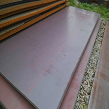 ASTM 1020 Carbon Steel Plate Different Types Of Steel Plate steel price per kg