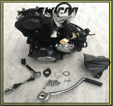 LIFAN 50CC engine air cooled electric start