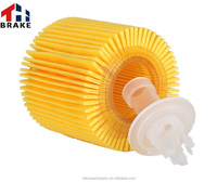 Factory supply Oil Filter with cheap price