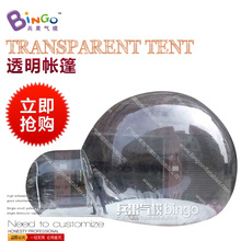 inflatable sealed Transparent tent for Christmas deocration