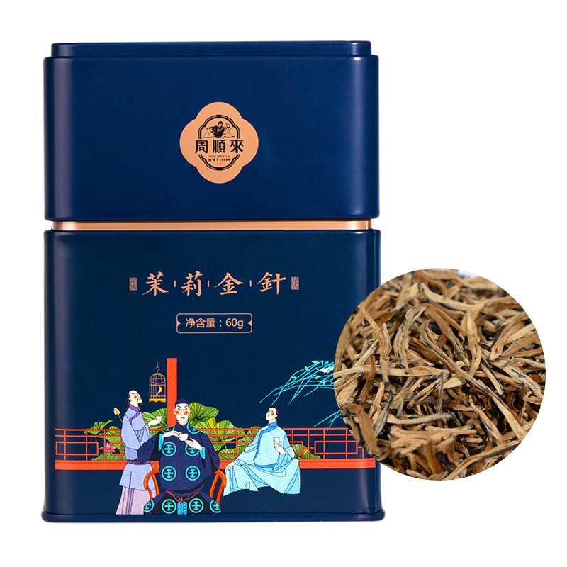 ZSL-LH-1200 Chinese Supplier Custom gift box for jasmine golden needle black china tea - 4uTea | 4uTea.com