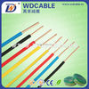 high quality BVR electrical power cable