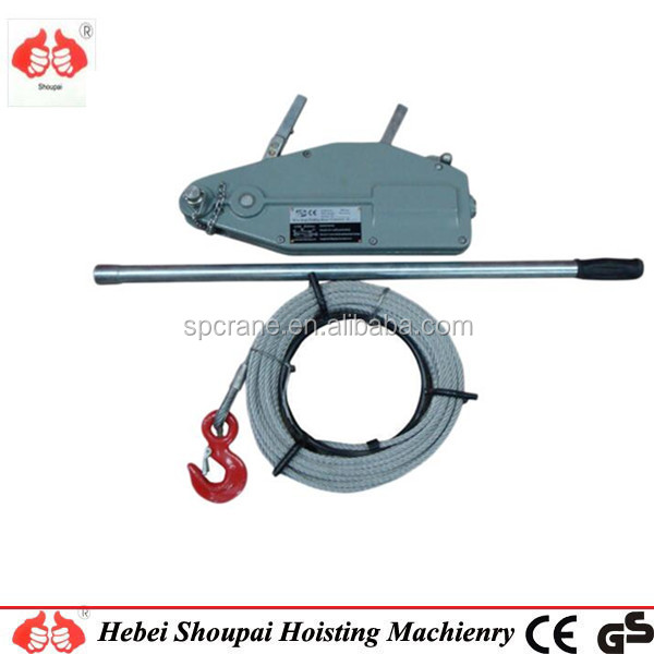 China Rope Puller, China Rope Puller Manufacturers and Suppliers on ...