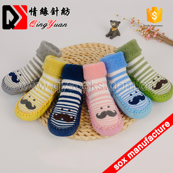 Multi Design Soft Baby And Children Leather Sole Anti Ship Toddler