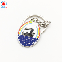 cheap custom logo metal keychain /wholesale promotional keychains maker manufactures in china