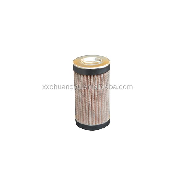 McQuay 735006906 Oil Filter McQuay Refrigeration Compressor chiller spare parts